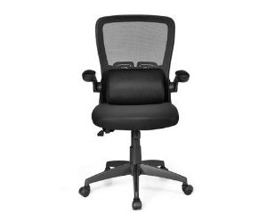 best office chair under $300 (2)